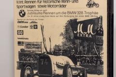 Nurburgring-DVD